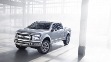 Новый пикап от Ford Atlas Concept в новом здании аэропорта