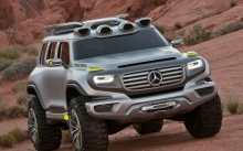Взгляд спереди на Mercedes-Benz Ener-G-Force Concept